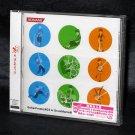 GuitarFreaksXG3 & DrumManiaXG3 Original Soundtrack 1st Japan Game Music CD NEW
