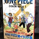 One Piece Color Walk 1 JAPAN ANIME MANGA ART BOOK NEW