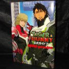 Tiger and Bunny Hero Gossips Guide Book Japan Anime Art Book NEW