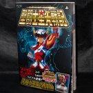 Saint Seiya Senki Sanctuary Battle PS3 Japan Guide Guide Book NEW