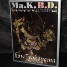 Ma.k Maschinen Krieger In Action Bande Dessinee ART BOOK SF3D BANDE DESSINEE NEW