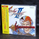 Final Fantasy I And II JAPAN ORIGINAL SOUNDTRACK CD GAME MUSIC