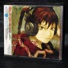 Texhnolyze Music Only Music But Music Japan Anime MUSIC CD