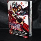 7th Dragoon 2020 Japan PSP Game Guide Book NEW