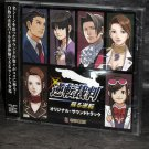 Phoenix Wright Ace Attorney GAME MUSIC CD SOUNDTRACK