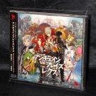 UNCHAINBLADES REXX Japan 3DS PSP RPG Nobuo Uematsu Game Music Soundtrack CD
