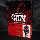 Yasushi Nirasawa Worm Works Gitai Japan HORROR ART BOOK NEW