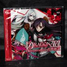 7th Dragon 2020 Original Sound Track PSP Japan Game Music CD NEW