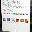 Ghibli Museum Mitaka Official Guide Book Studio Ghibli Japan Movie Film Book