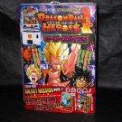 DRAGON BALL HEROES Card Ban Heroes Guide 5 Japan Game Guide Book NEW