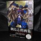Extend Sirou Tunasima Illustration Works Art Book Japan ANIME ART BOOK