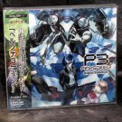 Persona 3 P3 Original Soundtrack OST Japan GAME MUSIC CD NEW