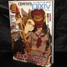 Pixiv Quarterly Vol. 07 plus CD JAPAN ANIME MANGA GIRLS ART COLLECTION BOOK NEW