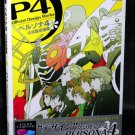 Persona 4 P4 Official Design Works PS2 Japan Atlus GAME ART BOOK NEW