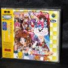 Money Idol Exchanger SNK Neo-Geo Japan Game CD