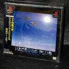 Macross Plus PS1 PS One Japan PLAYSTATION ANIME SHOOTING GAME