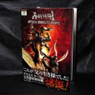 Asuras Wrath Official Complete Works Capcom Art Book PS3 Japan ☆ NEW ☆