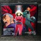 Gundam 0083 Stardust Memory Box Set CD SOUNDTRACK 2 SET NEW