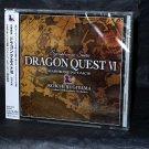 Dragon Quest VI Symphonic Suite Japan GAME MUSIC CD NEW