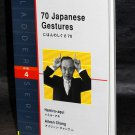 70 Japanese Gestures Guide Book Reference Book for Japan Anime Manga Fans NEW