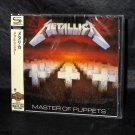 Metallica Master Of Puppets Japan SHM CD NEW