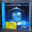 YOJI BIOMEHANIKA Banginglobe Bangin globe JAPAN MUSIC CD NEW