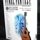 Final Fantasy Solo Guitar Collections CD Plus Score TAB Book Game Music ☆ NEW ☆