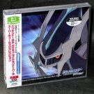 Pokemon DS Diamond And Pearl Super Music Collection OST Game Music SOUNDTRACK CD