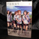 Robot Super Color Comic 10 Range Murata Japan Manga BOOK NEW