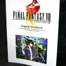 Final Fantasy VIII Soundtrack Piano Score OST PIANO SCORE BOOK NEW