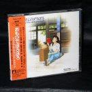 Only Yesterday Omoide Poroporo Original Soundtrack Japan Anime Music CD ☆ NEW ☆