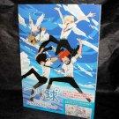 Tsuritama Visual Fan Book Japan Anime Art Book NEW