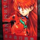 Yoshiyuki Sadamoto Art Collection Carmine ART BOOK JAPAN ANIME NEW