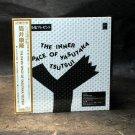 The Inner Space Of Yasutaka Tsutsui Japan Jazz Music CD MINI LP