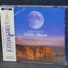 FINAL FANTASY IV CELTIC MOON JAPAN VERSION MUSIC CD  ☆ NEW ☆