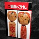 Tohoku no Kokeshi Art Photo Book Hardcover Japan Children's Wooden Toy NEW