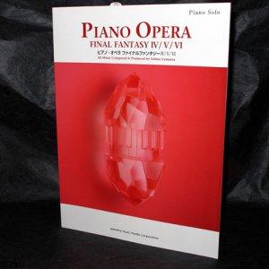 Final Fantasy Opera Music IV V VI Japan RPG Game Piano Score Book NEW