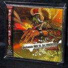 Beatmania IIDX 15 DJ Troopers Arcase PS2 Japan Game Music 2 CD OST Soundtrack