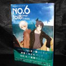 NO.6 toi8 Design and Art Works Japan ANIME MANGA ART BOOK NEW