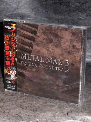 Metal Max 3 DS Original Soundtrack Japan Game Music CD Game Soundtracks � NEW �