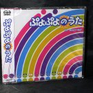 PUYO PUYO NO UTA DS JAPAN GAME MUSIC SOUNDTRACK CD ☆ NEW ☆