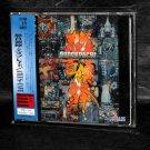 DODONPACHI SHOOTING FREAK SOUND SERIES Atlus Cave Japan Game Music CD