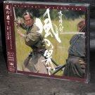 Taro Iwashiro Kaze no Hate Original Soundtrack Film MOVIE JAPAN CD NEW