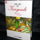 The Art of The Borrower Arrietty Studio Ghibli FILM MOVIE BOOK NEW