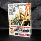 Tales Of The Abyss Character Episode Bible Japan Namco GAME BOOK NEW