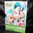 Zen Rewrite Official Another Story Rewrite Japan Anime Art Book NEW