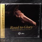 Taro Iwashiro Road to Glory Japan Soundtrack Music CD NEW