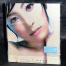 Rahxephon Opening Theme Maaya Sakamoto ANIME MUSIC CD NEW