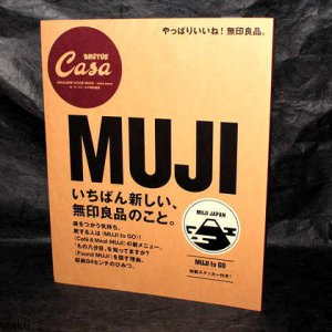 Muji Japan Muji to Go Japan Japanese retail company Photo Book NEW