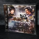 Sengoku IXA Senjin Souran Shutsujin Japan Game Music CD
